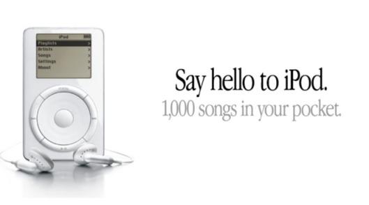 7581-59095-000-lead-iPod-anniversary-l.jpg