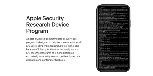 apple-security-device-program.jpg